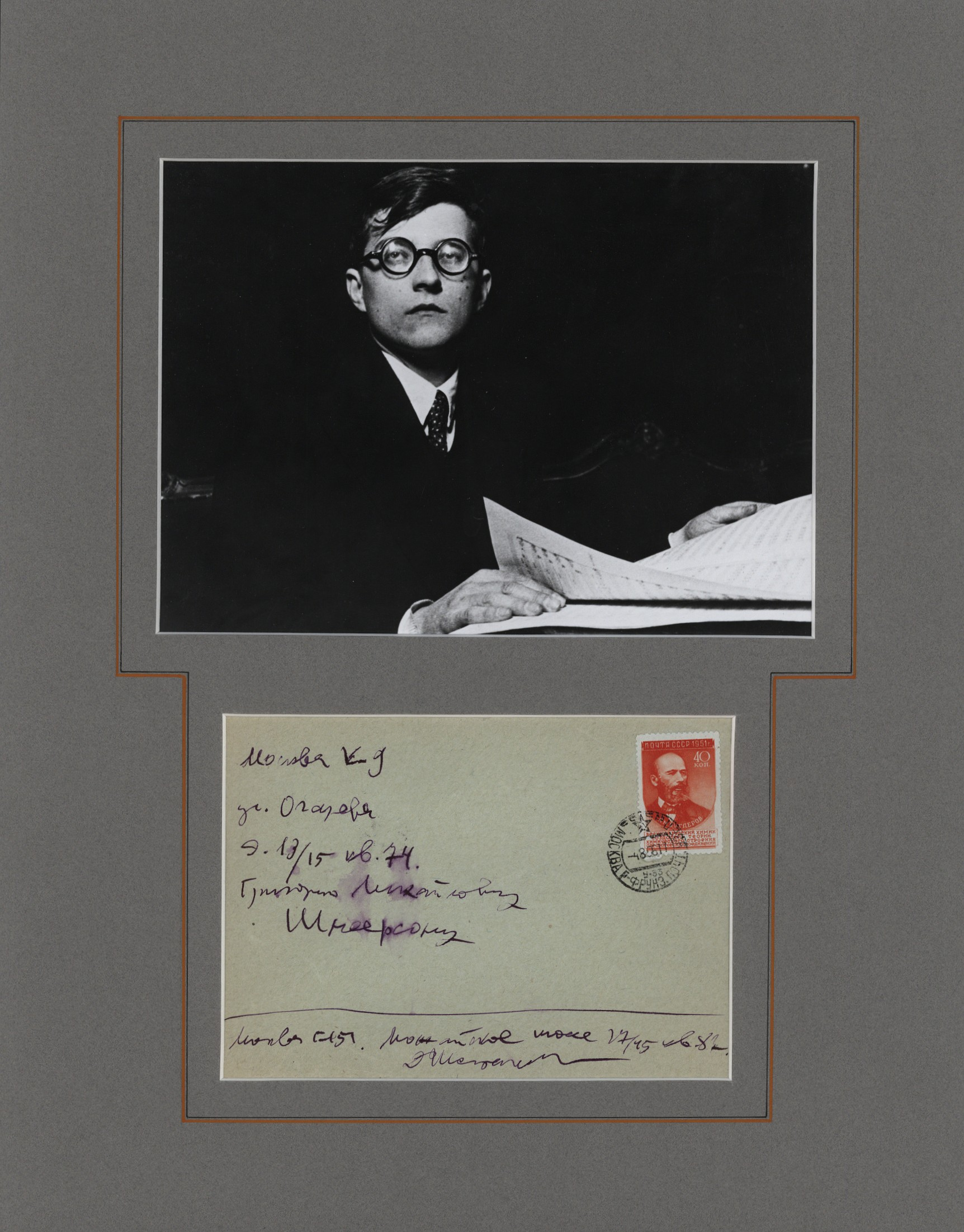 Shostakovich, Dmitri - Matted Ensemble With Envelope And Photograph. - (784)