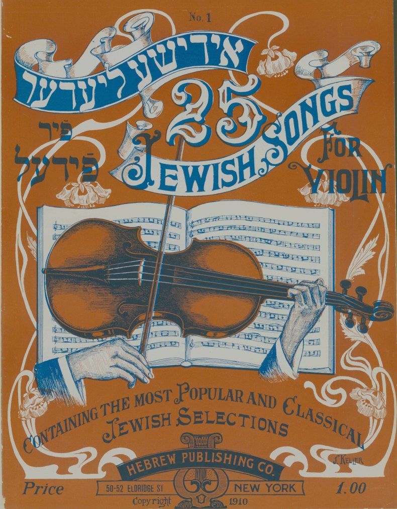 Jewish Songs For Violin - 25 Jewish Songs For Violin. Containing The Most Popular And... - (6943)